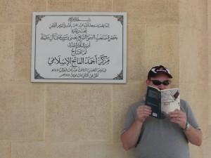 lettura di Apologia del piano B nel Regno del Bahrain
